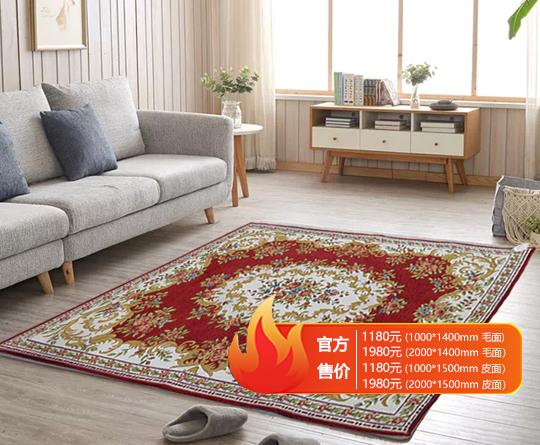 石墨烯远红外地毯
